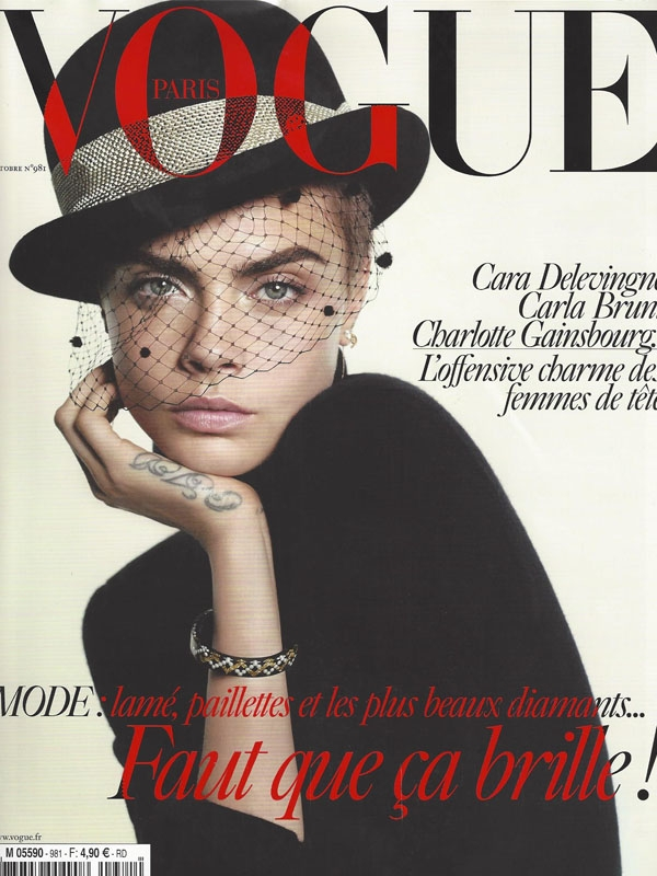 VOGUE FRENCH OCT 2017